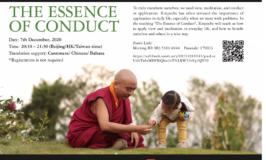 Mingyur Rinpoché en direct via Tergar Asia